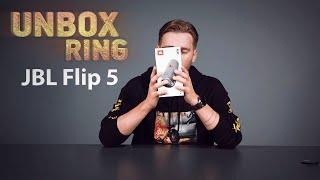 VAROM Į TŪSĄ!   KOLONĖLĖ JBL Flip 5   Unbox Ring apžvalga