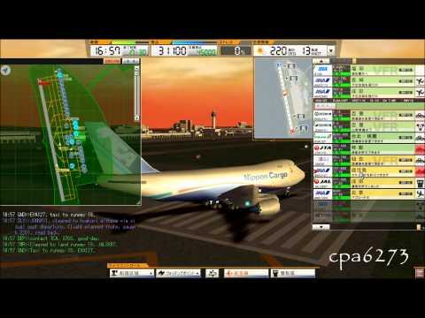 Chubu Centrair International Airport Stage 6 (Normal)