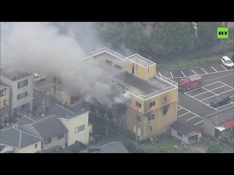 Más de una treintena de muertos en el incendio provocado de un estudio japonés