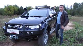 видео Тюнинг заднего бампера Mitsubishi Pajero