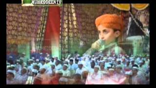 Bismillah Hir rahman Nir raheem - Oma Arsalnaka Ella Rahmatahan Lil Allameen