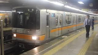 【貴重映像】懐かしの東京メトロ銀座線01系 上野駅にて