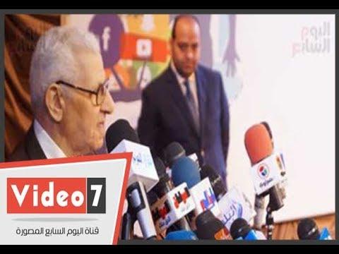 -الأعلى للاعلام- يكشف آخر تطورات بث مباريات كأس العالم للمصريين  - نشر قبل 7 ساعة