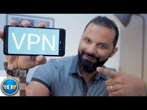 لماذا يجب ان تستخدم VPN حالا !