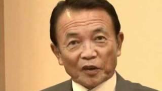 【デフレ脱却】日本に今必要なのは財政再建ではない【麻生太郎】 thumbnail