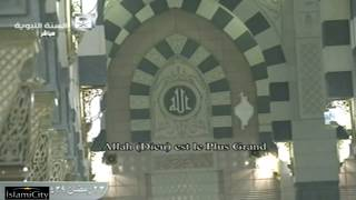 Day 24 - Full Taraweeh Madinah 2018 - Ramadan 1439 AH - Recite Quran 42:1 w/ French Subtitle
