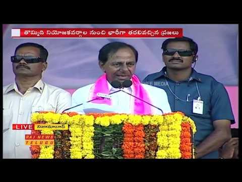 CM KCR Live Speech in Praja Ashirwada Sabha Meeting at Nizamabad | Part-2 || Raj News