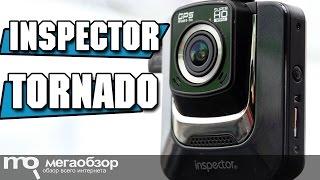 обзор видеорегистратора Inspector Tornado 4