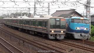 JR貨物 【最終日】G20大阪サミット開催による時変運用の下りスーパーレールカーゴの撮影 W被りあり(R1.6.29)