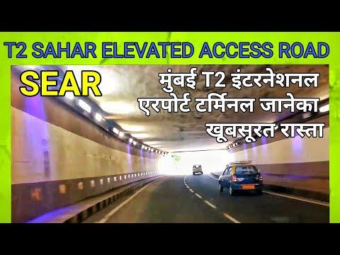 Sahar Elevated Access Road SEAR Mumbai International Airport Terminal T2 Mumbai India 2