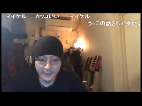 11.18  BOHの大暴走!!!(B・o・H)スマホからの配信です