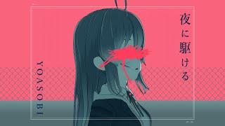 【歌ってみた】夜に駆ける / Covered by 星乃めあ【YOASOBI】