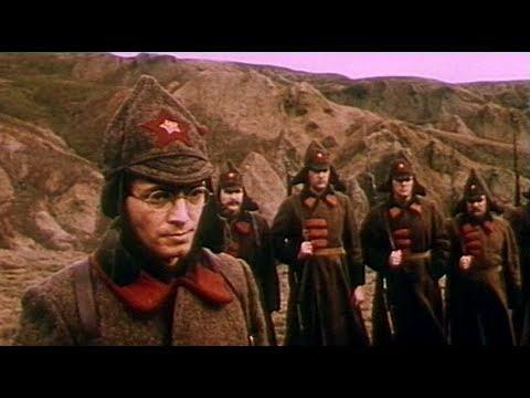 Красные дипкурьеры (1977) драма