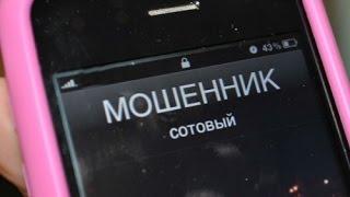 СТРИМ АФЕРИСТЫ OLX AVITO ФАРТУ МАСТИ А.У.Е