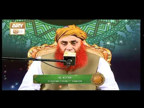Al Kitab (Promo) - ARY Qtv