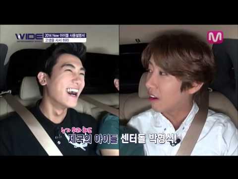 [ENGSUB] EXO Chanyeol in the jungle