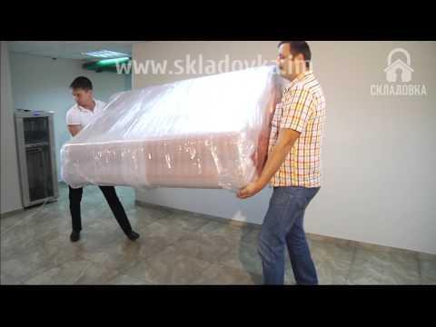 Вспененный полиэтилен для упаковки мебели, посуды, стекла при переезде.