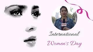 Happy Women's day l 2019 l Happy International Women's Day l Women's Day Special l NBC Hindi