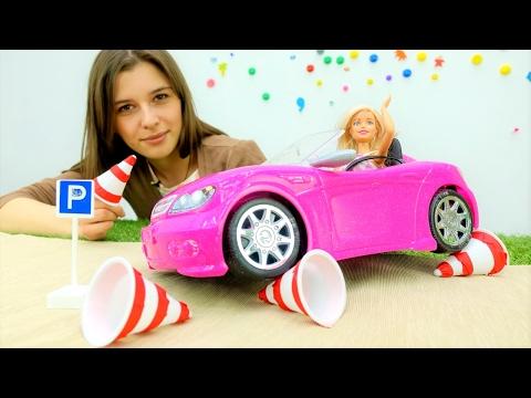 #БАРБИ учиться водить машину. Видео для девочек про куклы игры для девочек. Мамы и Дочки