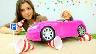 Барби учиться водить машину. Видео для девочек про куклы