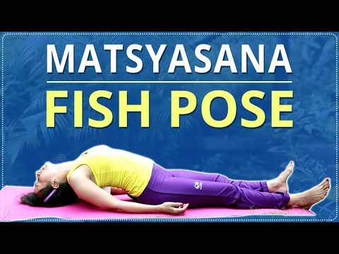 How To Do FISH POSE   Step By Step Matsyasana   Yoga For BEGINNERS   Simple Yoga Lessons