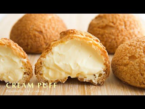 しっかり膨らんでくれるクッキーシュークリームの作り方【簡単お菓子 お菓子作り クッキーシュー】