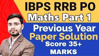 IBPS RRB PO/Clerk 2020 Quantitative Aptitude Previous Year Paper Solution Part 1 | Officer Scale 1