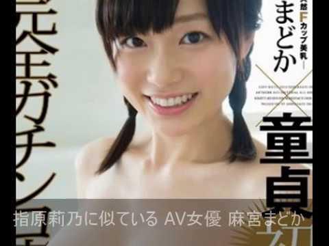 芸能人に似ているAV女優(AKBグループ編)