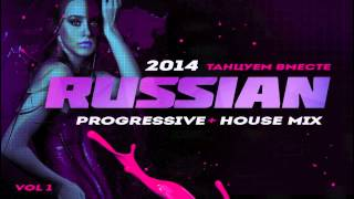 Russian Electro, Progressive House DJ Mix | 15 Remixed Hits | Русская Музыка Vol 1