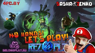 REZ PLZ Gameplay (Chin & Mouse Only)