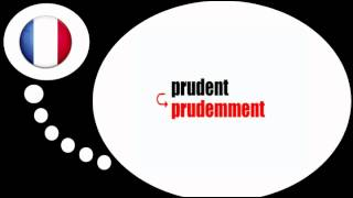 урок французского языка = Наречия заканчивая = emment =