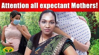 Attention all expectant mothers! | Corona | Pregnancy | Jaya Tv