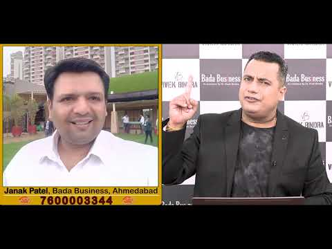You are Invited Ahmedabad Office | Celebrations | Bada Business | Dr Vivek Bindra
