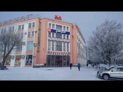 Город где я родился, Комсомольск на Амуре.