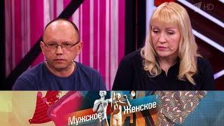 Причина смерти. Мужское / Женское. Выпуск от 10.03.2020