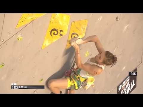 IFSC Climbing World Cup Briançon 2015   Lead   Finals   Female   Kim Jain mp4