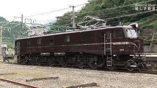 機関車 ef58 61号機 ロクイチ 上越線を走る 115系 湘南色 4両 3両編成が行く 2006 9 16 hdv 883