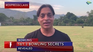 Shoaib Akhtar's Bowling Secret Revealed | Express Classes | Special Message for the Fans & Sad News