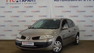 Renault Megane с пробегом 2008 | Автомобили с пробегом ТТС Уфа
