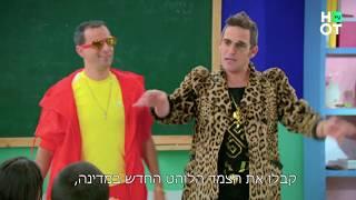 הקלמרים 8 - דים סאם
