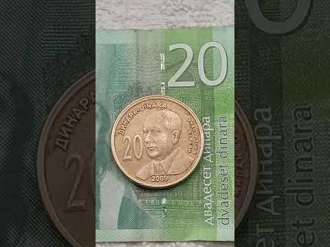 156. One Currency 20 Dinar 2009 And One Bank Note 2013 - Republic Of Serbia In Circulation