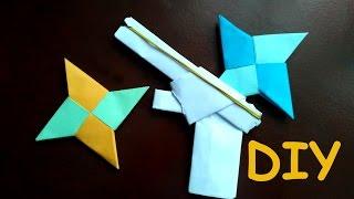 Сюрикен Оригами (звезда ниндзя) из бумаги  + Простой бумажный пистолет для сюрикенов