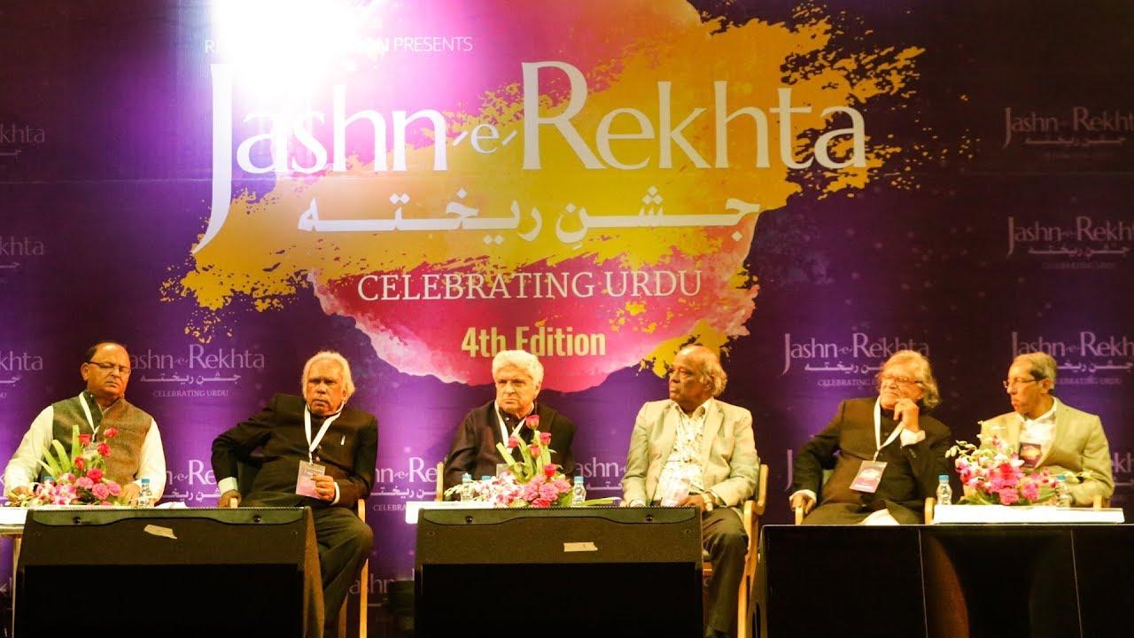 Urdu Poetry, Urdu Shayari of Famous Poets - Rekhta