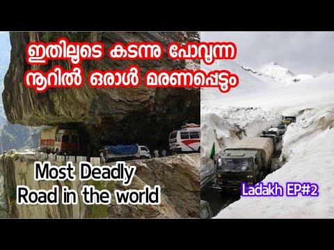 Download India's Deadliest Road | ZOJILA PASS UPDATE 2021 | LADAKH