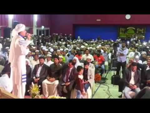 Nabeel Bengloor Malayalam Song 2016 Kuwait Isqe Rasool cONFERENCE 02/01/2016