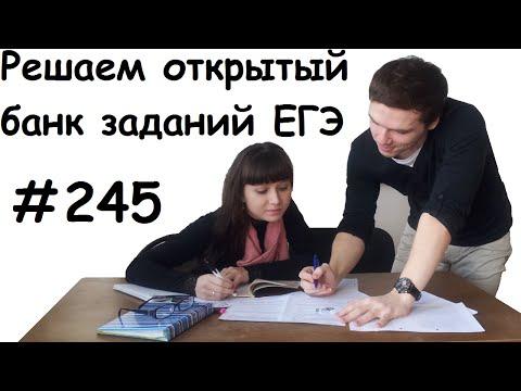 ЕГЭ 2017   Задание 3   Прямая, проведенная параллельно ... ✘ Школа Пифагора
