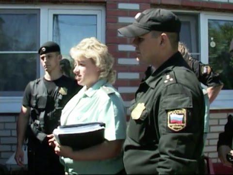 ВЫСЕЛЕНИЕ должников | УФССП России по Пензенской области