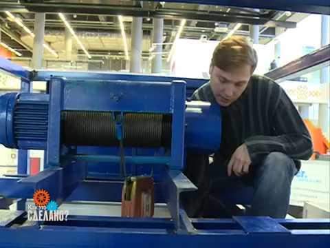"""Как делают грузовые подъемники в компании """"Лифтремонт"""""""