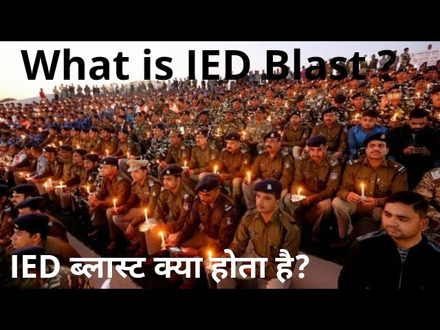 What is IED Bomb And How Its Work ? - Pulwama Attack Report { Hindi }