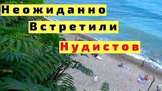 Джанхот Пляжи Нудисты и Дети с Родителями. Геленджик